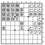 kuribo1118